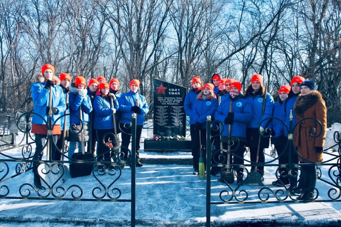 Тамбовский филиал РАНХиГС присоединился ко Всероссийской патриотической акции «Снежный десант», фото-3