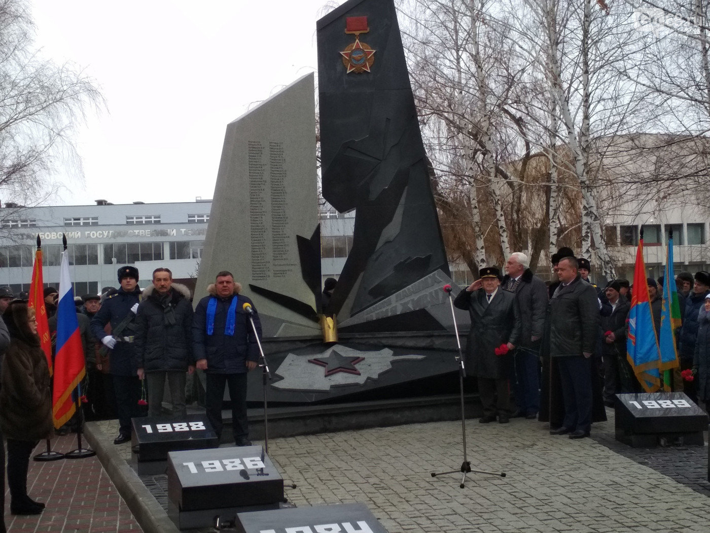 В Тамбове отдадут дань памяти воинам-интернационалистам, фото-1