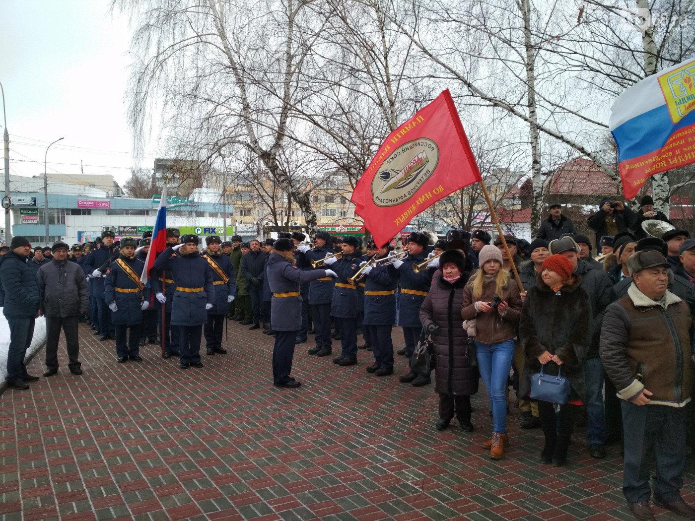 В Тамбове отдадут дань памяти воинам-интернационалистам, фото-2