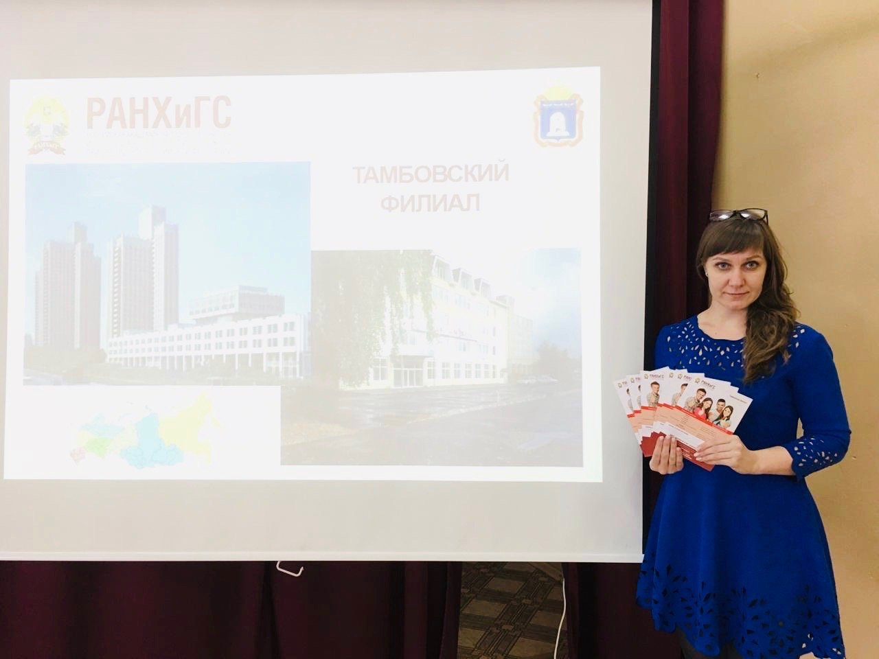 Сотрудники Тамбовского филиала РАНХиГС продолжают цикл выездных дней открытых дверей, фото-2
