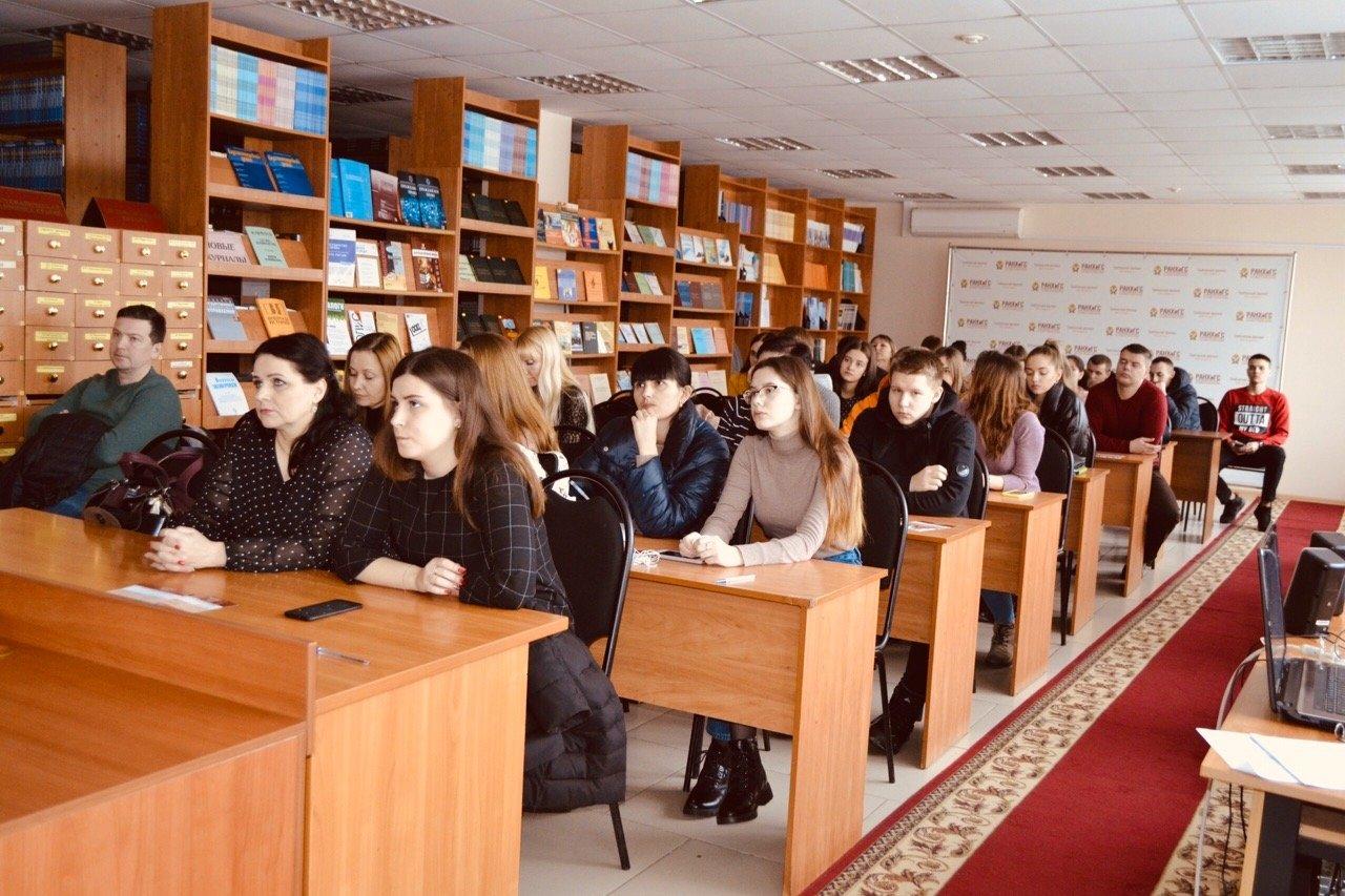 В Тамбовском филиале РАНХиГС провели день открытых дверей, фото-2