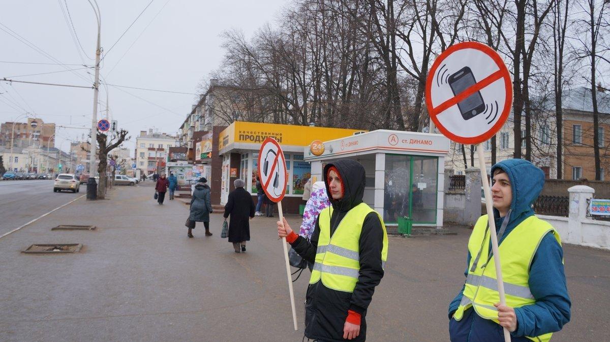 На «зебру» без наушников: в Тамбове предупреждали пешеходов, фото-1
