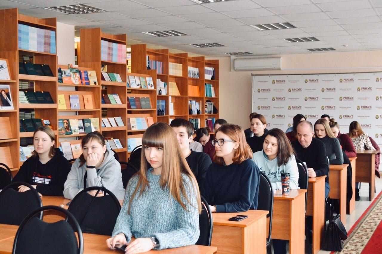 В Тамбовском филиале РАНХиГС поговорили об адвокатской деятельности, фото-1