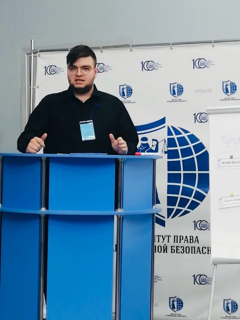 Команда Тамбовского филиала РАНХиГС заняла первое место в дебатах, фото-4
