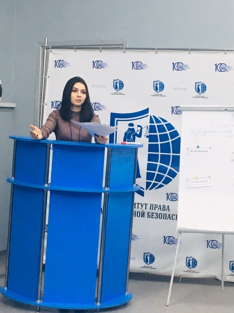 Команда Тамбовского филиала РАНХиГС заняла первое место в дебатах, фото-3