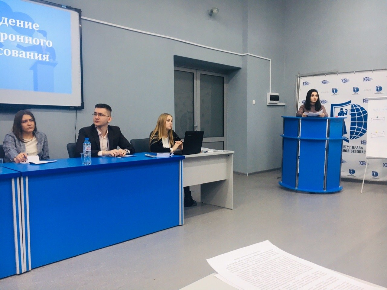 Команда Тамбовского филиала РАНХиГС заняла первое место в дебатах, фото-1