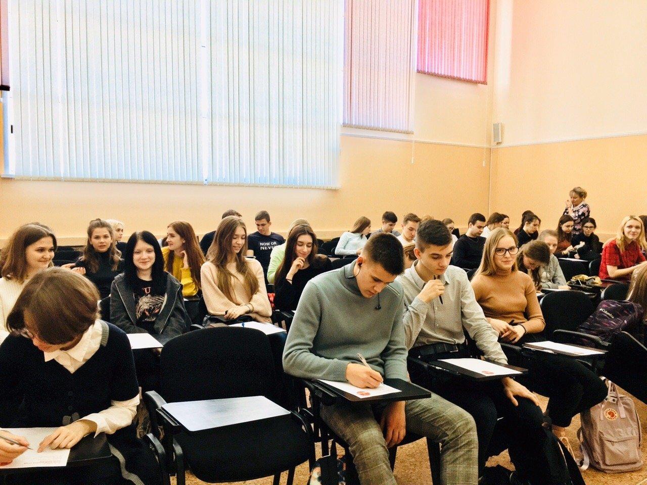 Тамбовский филиал РАНХиГС принял участие во Всероссийском открытом диктанте по немецкому языку, фото-1