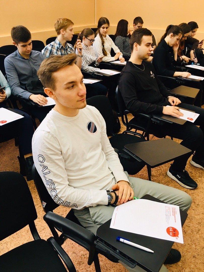 Тамбовский филиал РАНХиГС принял участие во Всероссийском открытом диктанте по немецкому языку, фото-4