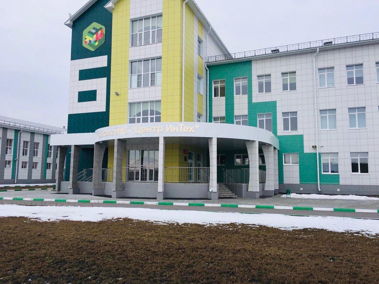 Тамбовский филиал РАНХиГС провел выездной день открытых дверей в Рассказово, фото-1