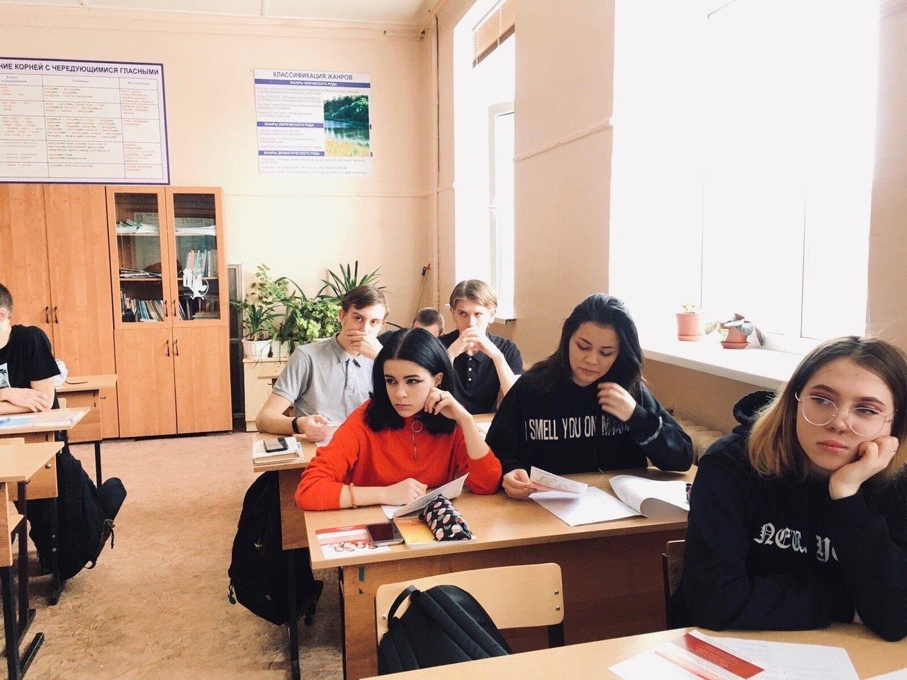 Тамбовский филиал РАНХиГС провел выездной день открытых дверей в Рассказово, фото-2