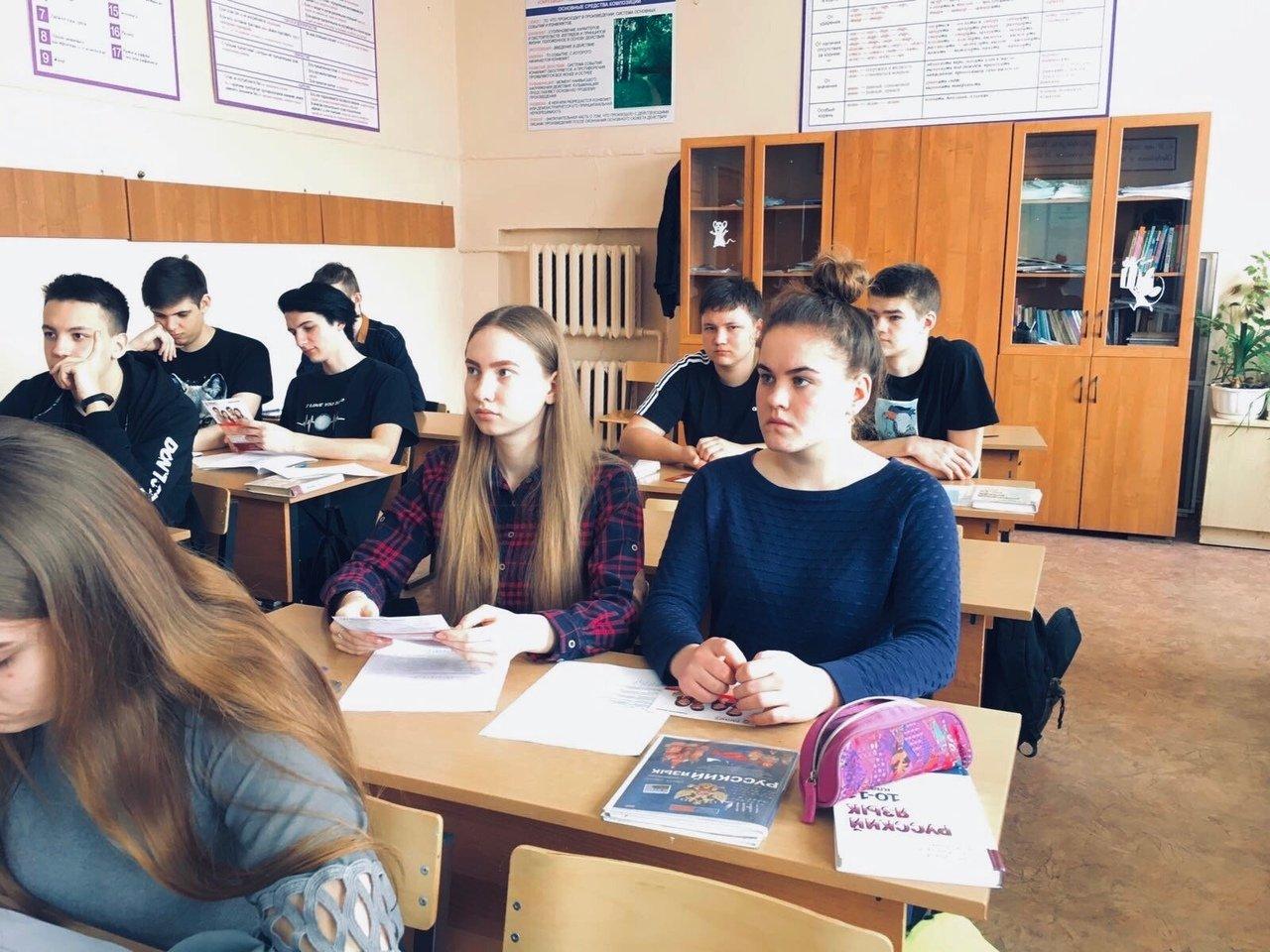 Тамбовский филиал РАНХиГС провел выездной день открытых дверей в Рассказово, фото-4