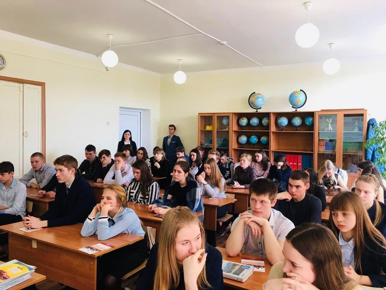 Тамбовский филиал РАНХиГС продолжает серию выездных дней открытых дверей, фото-2