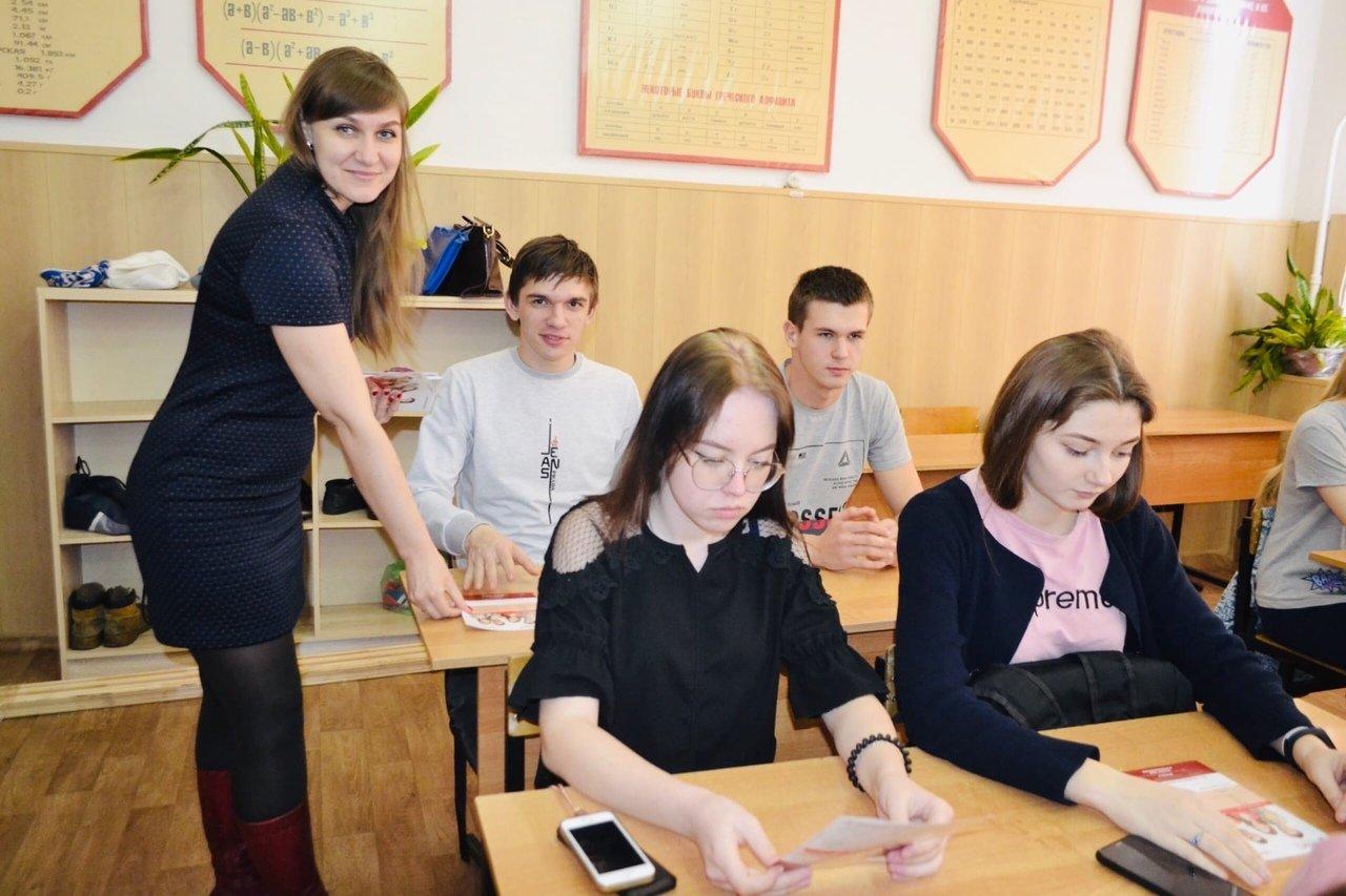 Тамбовский филиал РАНХиГС продолжает цикл выездных дней открытых дверей, фото-2