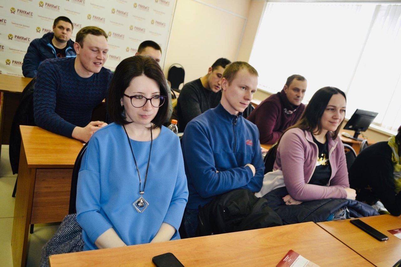В Тамбовском филиале РАНХиГС прошел день открытых дверей, фото-1