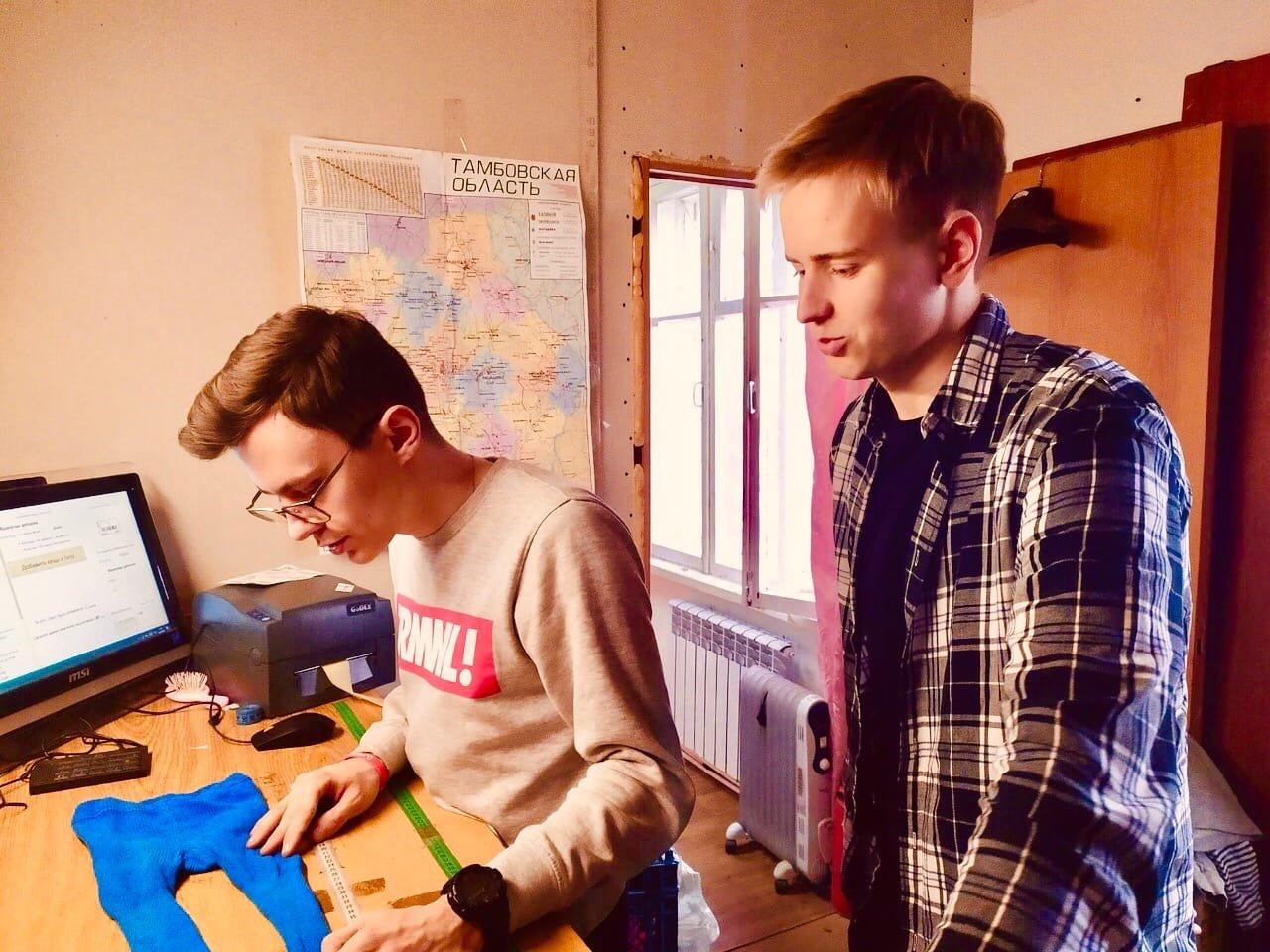 Волонтеры Тамбовского филиала РАНХиГС отправились в «Добрую точку», фото-1