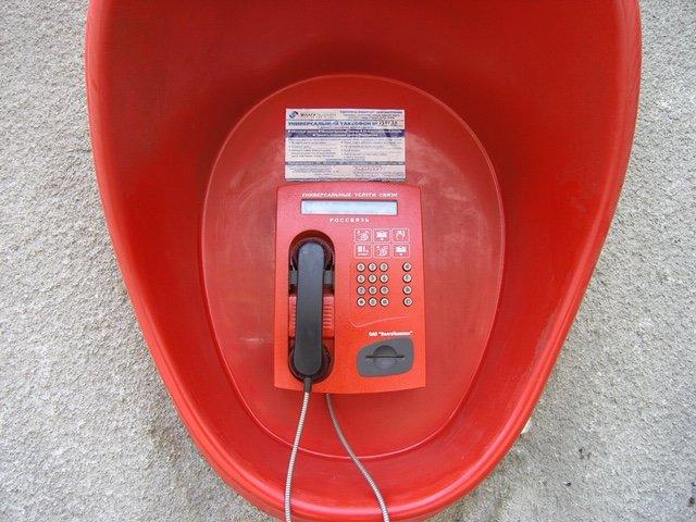 Звонить с таксофонов универсальной услуги связи стали значительно больше, фото-2