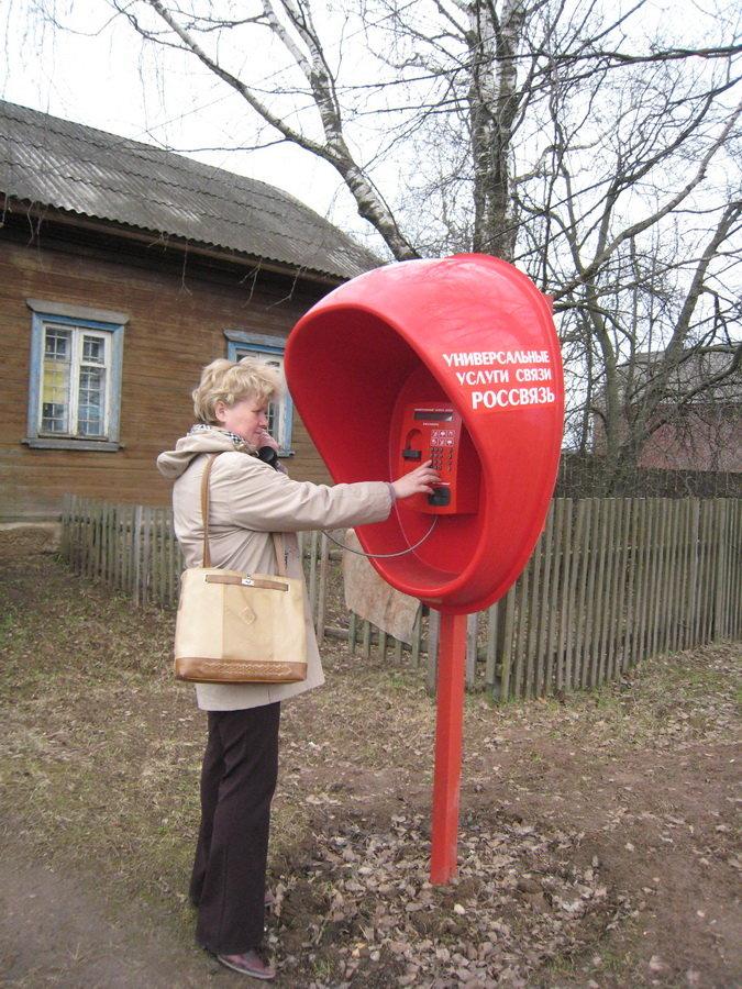 Звонить с таксофонов универсальной услуги связи стали значительно больше, фото-1