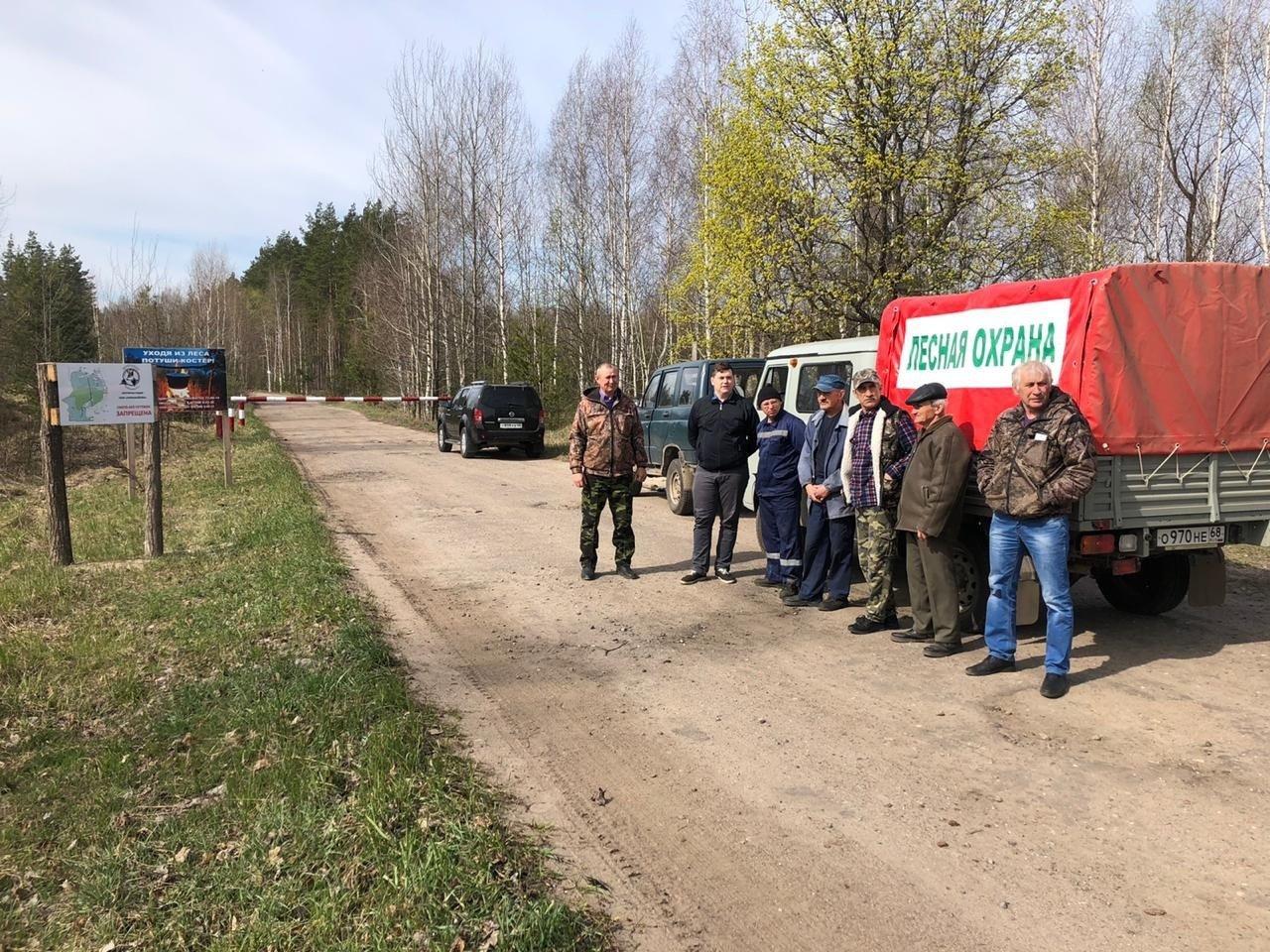 Тамбовчанам запретили посещать леса, фото-2