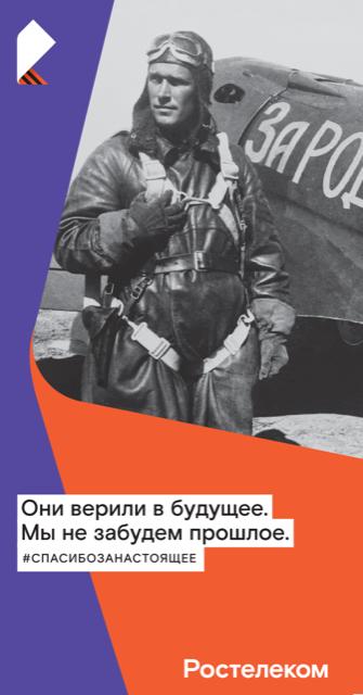 «Ростелеком» обнуляет стоимость звонков с домашних телефонов для ветеранов Великой Отечественной войны и блокадников, фото-1