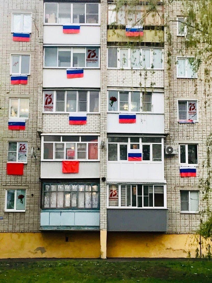 Тамбовский филиал РАНХиГС стал участником онлайн-акции «Окна Победы», фото-5