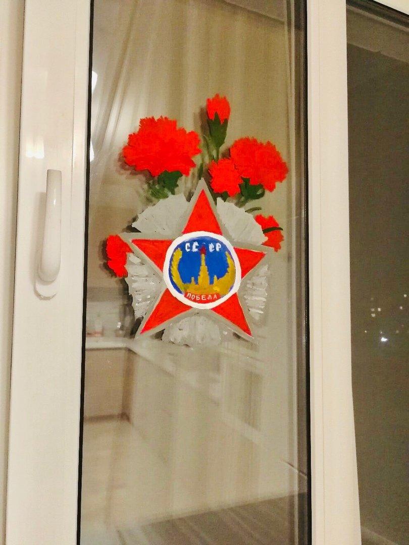 Тамбовский филиал РАНХиГС стал участником онлайн-акции «Окна Победы», фото-2
