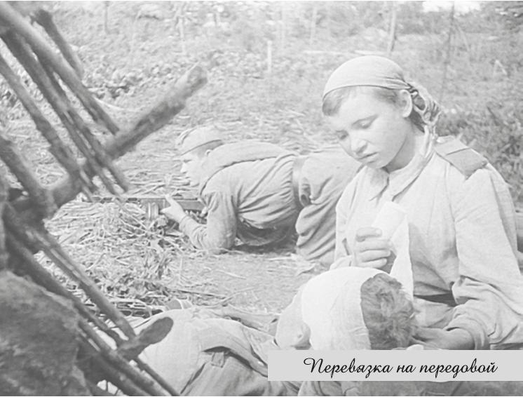 Заведующая библиотекой Тамбовского филиала РАНХиГС выпустила книгу «Бессмертный полк Тамбовских медиков», фото-2