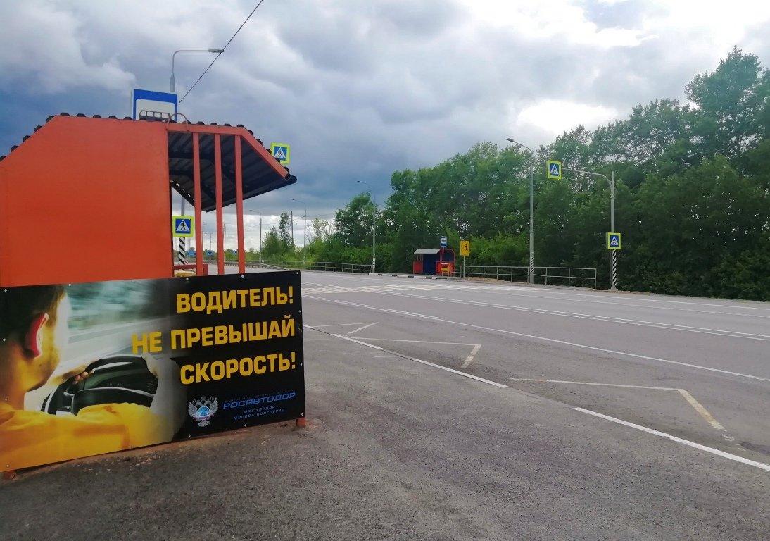 Дорожники приняли меры по ликвидации семи очагов аварийности на федеральных трассах в Тамбовской области, фото-1