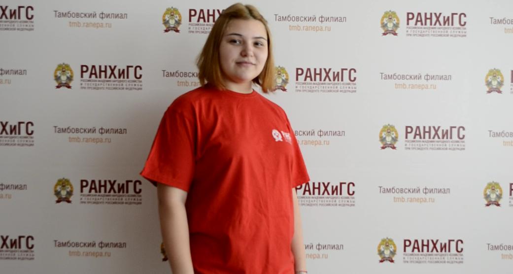 Студентка Тамбовского филиала РАНХиГС записала видеопоздравление с Днем молодежи, фото-1