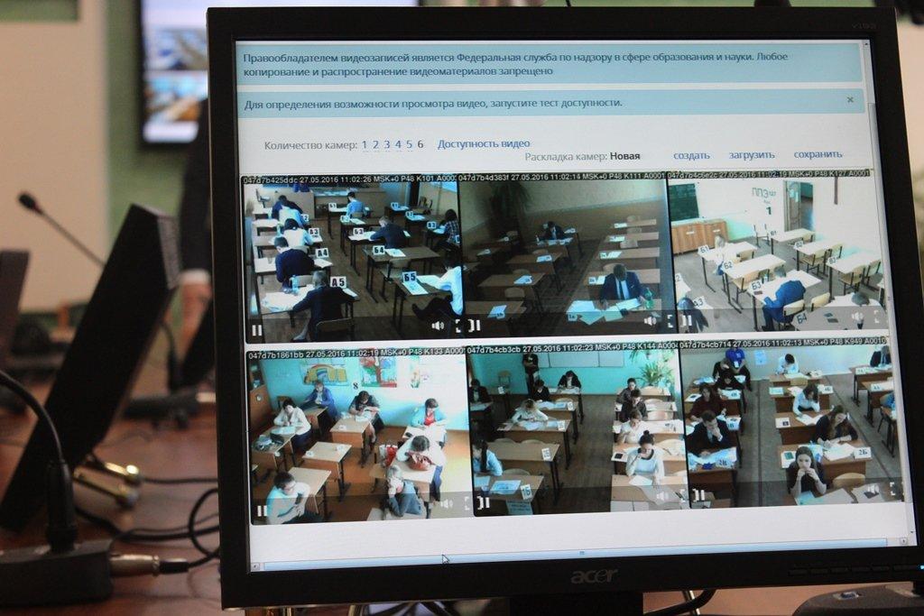 «Ростелеком» подключил к системе видеонаблюдения за ЕГЭ 27 школ Тамбовской области, фото-1