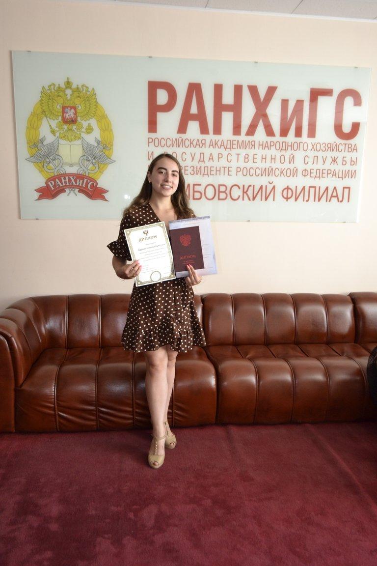 В Тамбовском филиале РАНХиГС состоялось вручение дипломов выпускникам очной формы обучения, фото-3