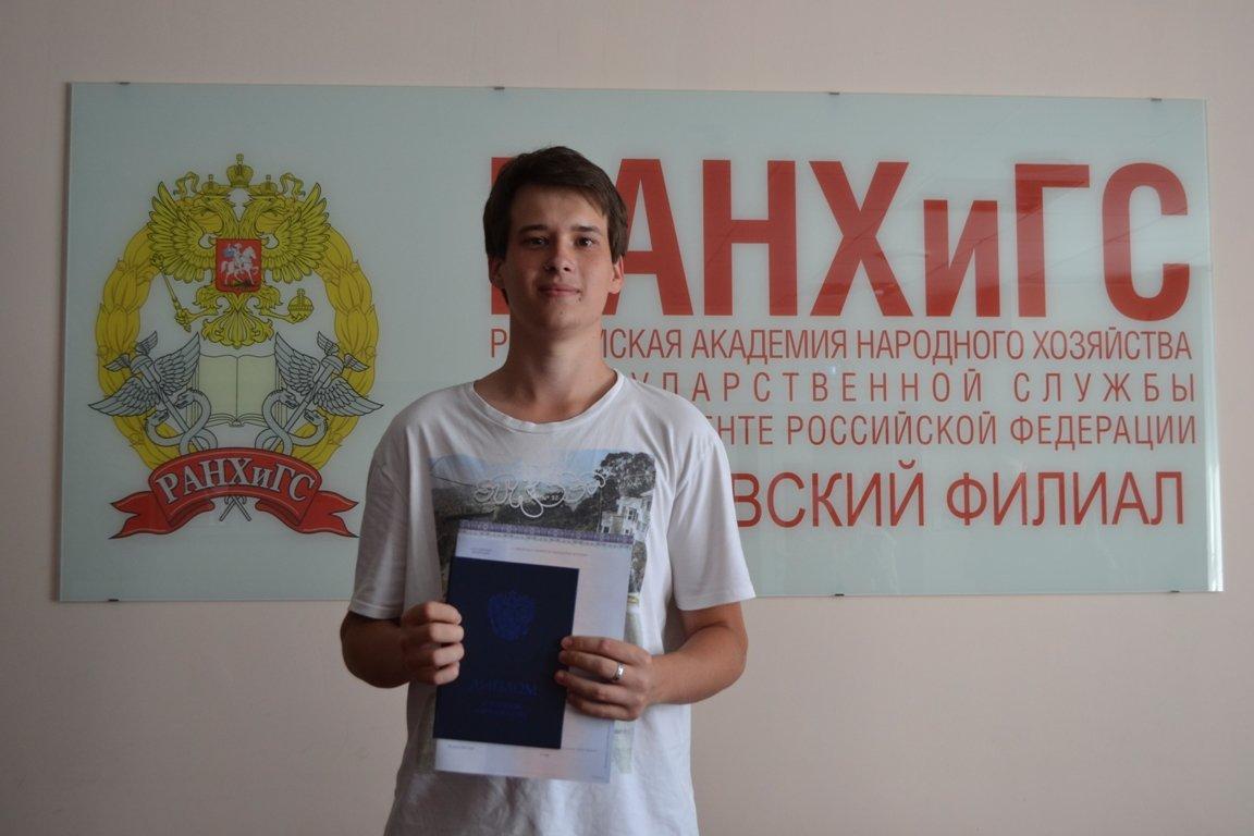 В Тамбовском филиале РАНХиГС состоялось вручение дипломов выпускникам очной формы обучения, фото-1
