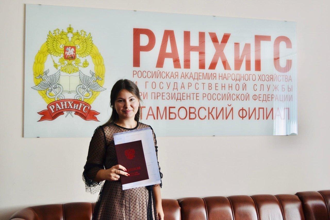 В Тамбовском филиале РАНХиГС состоялось вручение дипломов выпускникам очной формы обучения, фото-2