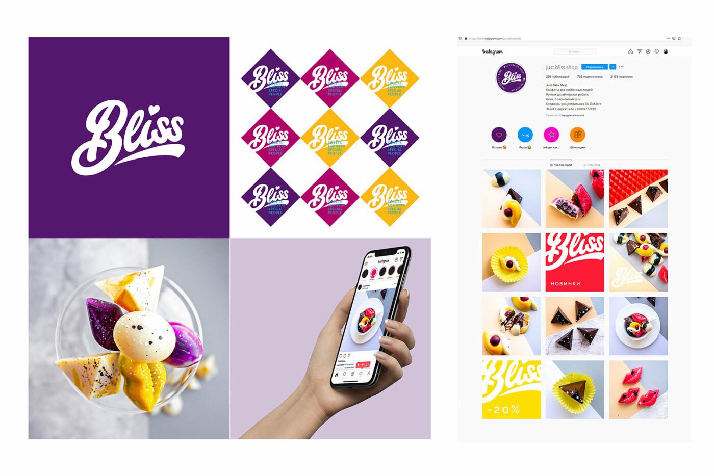 Наталья Белоусова: «Дизайн — это работа без границ», фото-14, Оформление Instagram