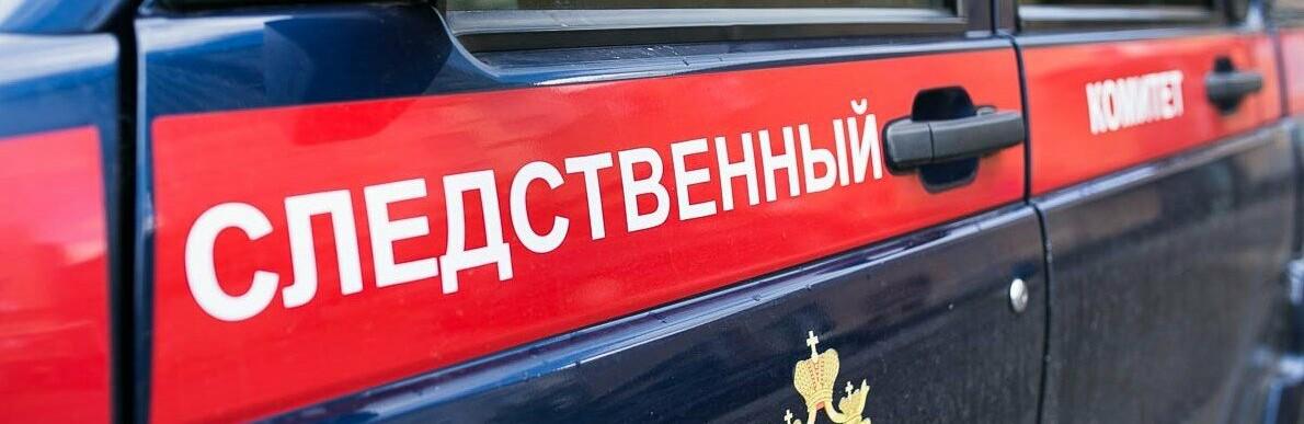 ФК «Тамбов» в первых трех турах РПЛ встретится с «Зенитом», «Спартаком» и «Локомотивом»